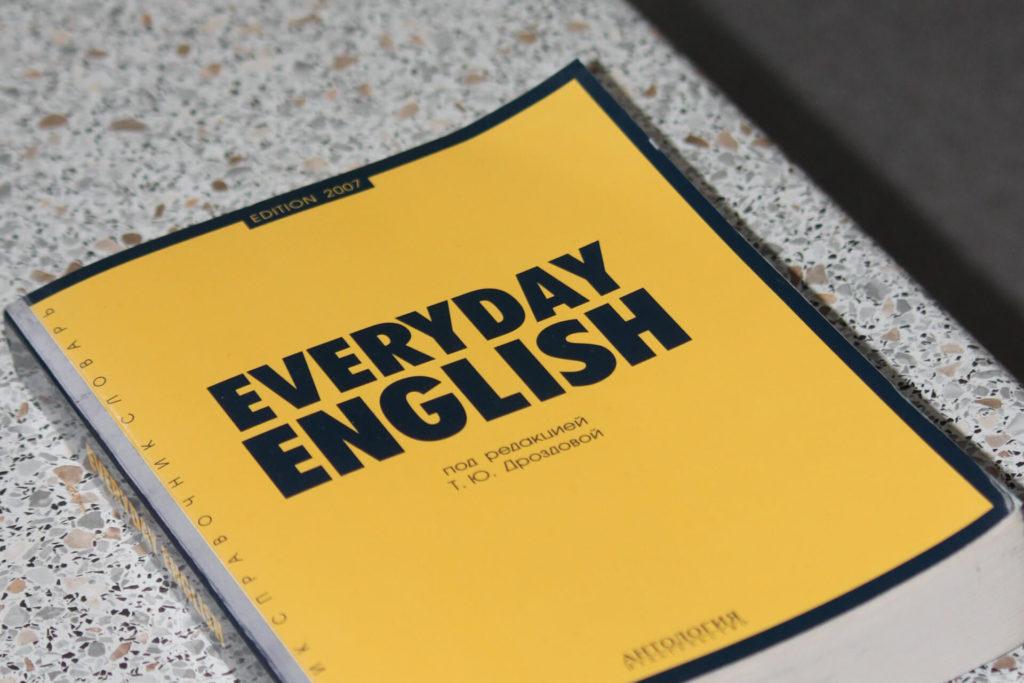 langue anglaise